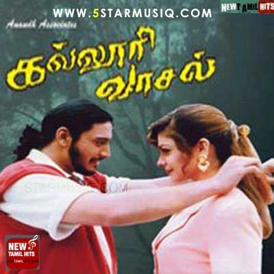 tamil mp3 rar file free download